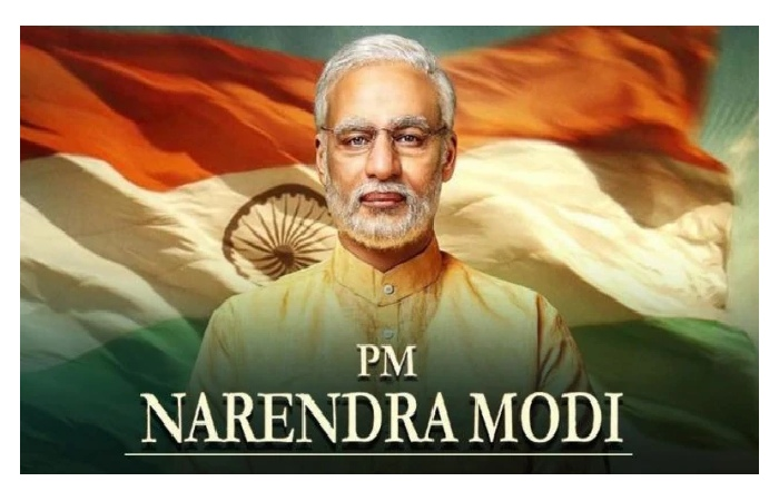 More About PM Narendra Modi 2019 Movie